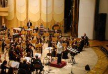 Incentivos de la Orquesta Filarmónica de Bogotá