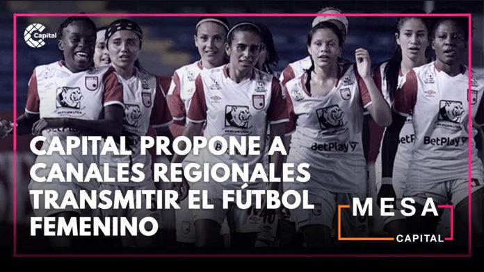 Transmisión del fútbol femenino